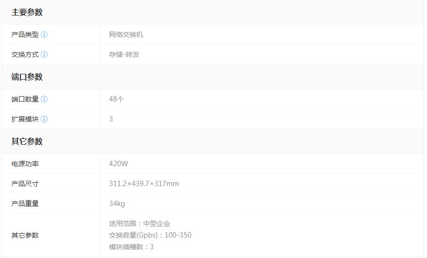 北京思科Cisco WS-C4503E交换机