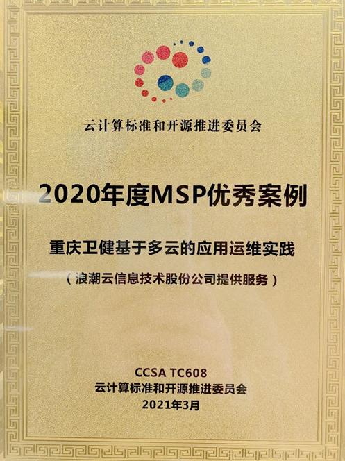 北京浪潮服务器经销代理商