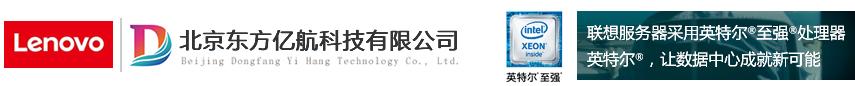 北京东方亿航科技有限公司