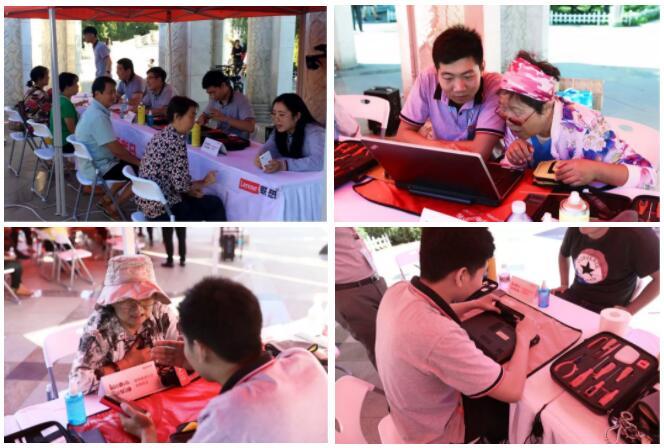 北京联想服务器经销商
