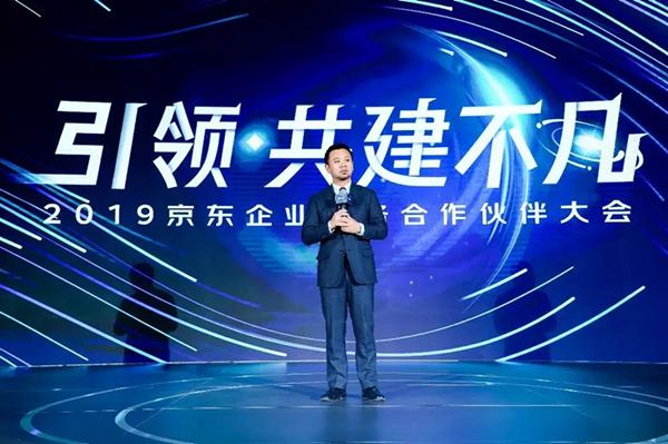 联想服务器丨联想商用X京东企业业务 强强联手剑指双赢
