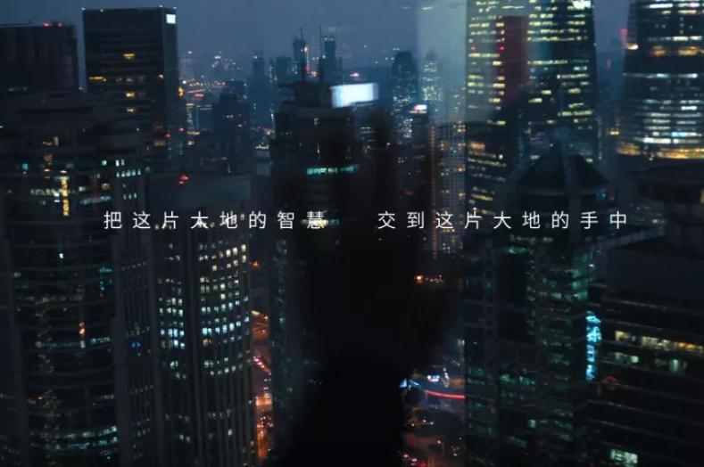北京联想服务器代理商:联想发布了《开局》品牌视频