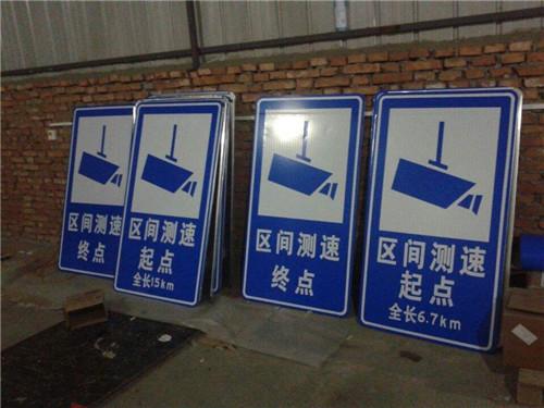 重庆公路标识牌厂家