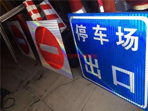 重庆标识标牌制作公司