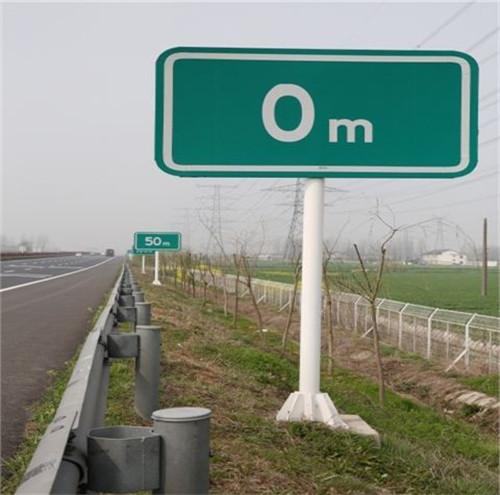 重庆道路警示牌制作