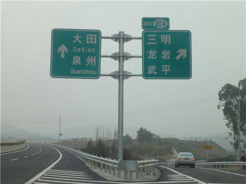 重庆道路指示牌制作