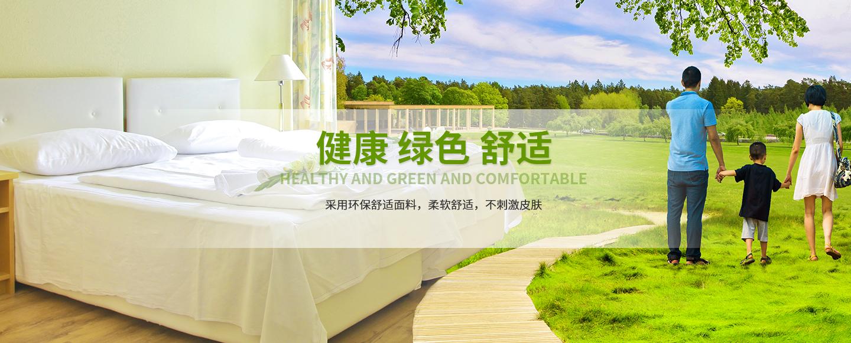 重慶酒店用品廠家