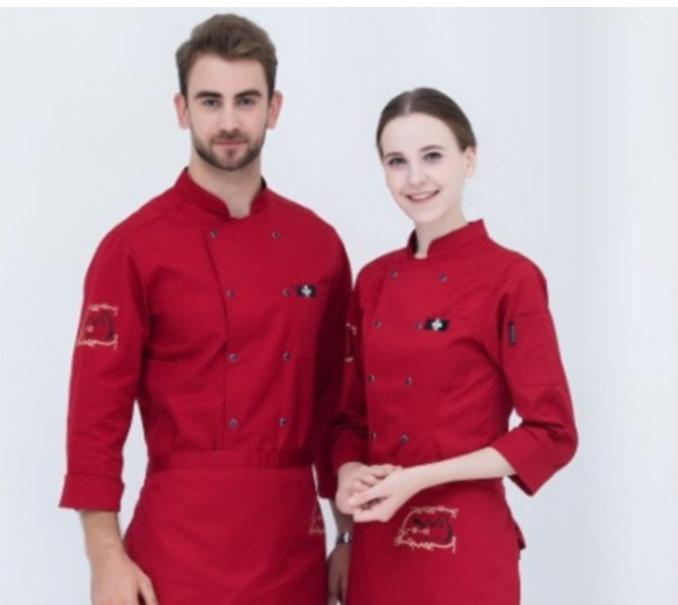 酒店厨师服定制