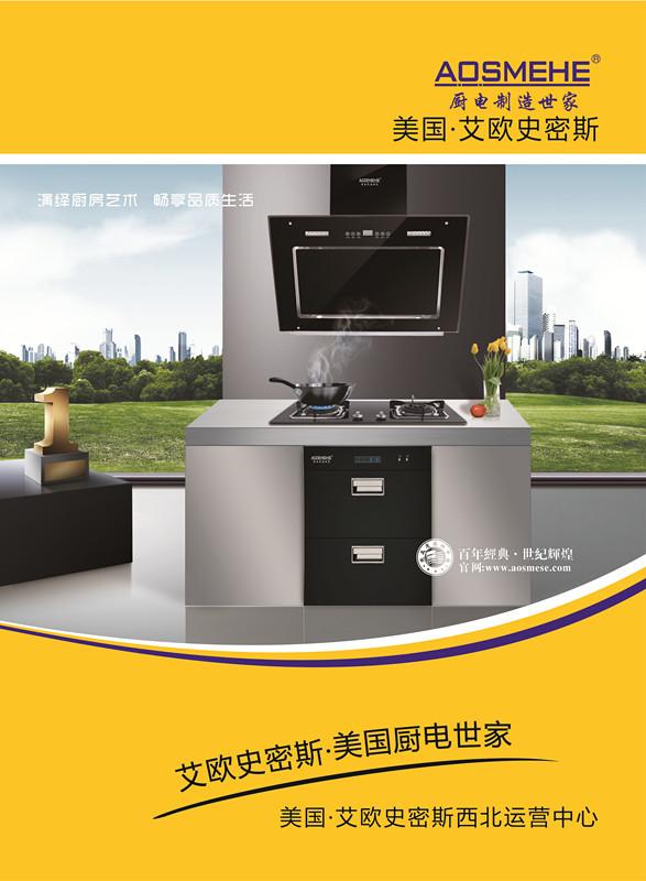 中文字幕网站