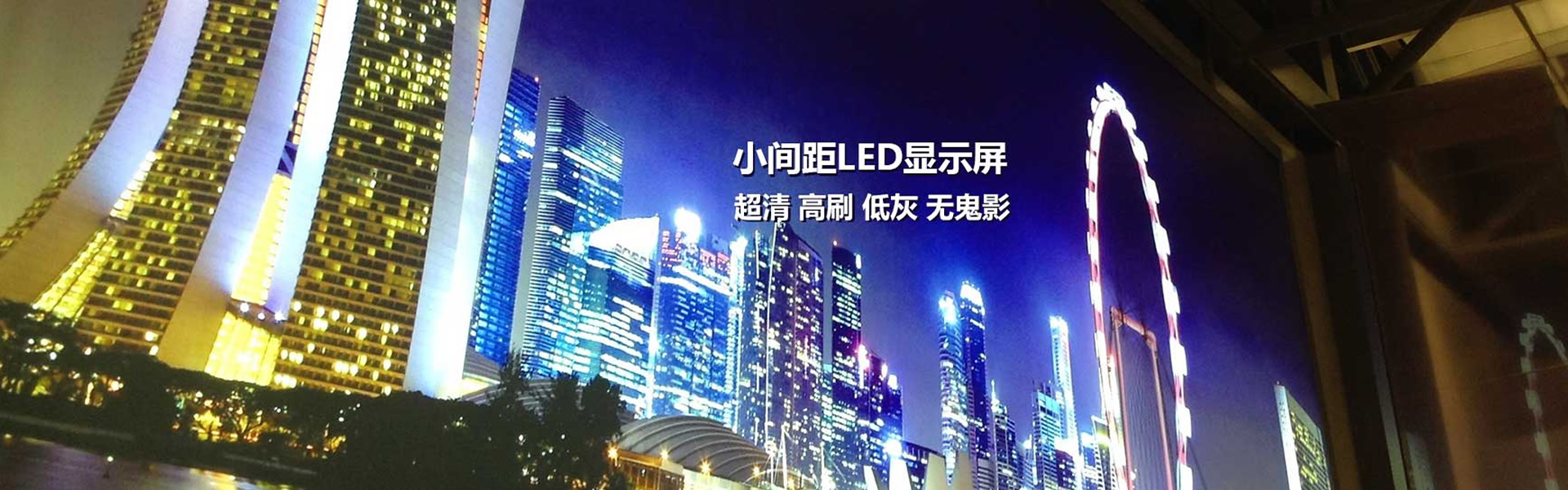 礼泉县广告公司
