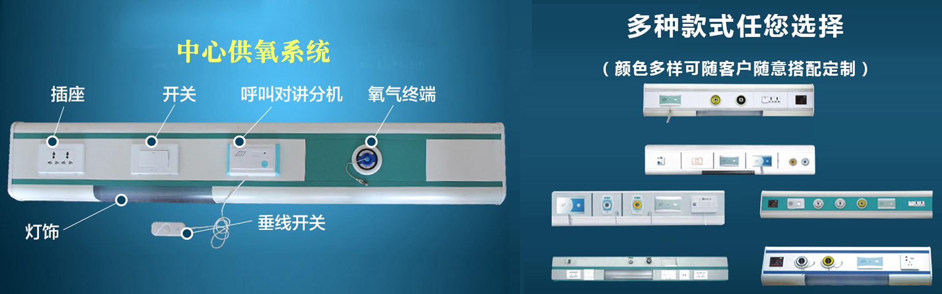 咸阳礼泉医院中心供氧系统建设