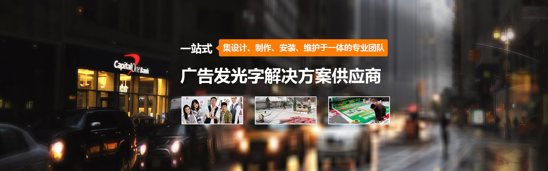 礼泉县门头发光字制作
