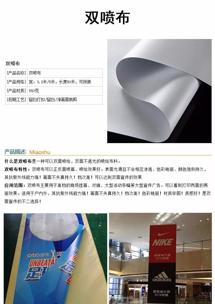 礼泉广告公司