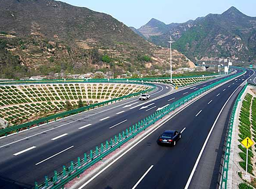 陕西高速公路集团西宝分公司