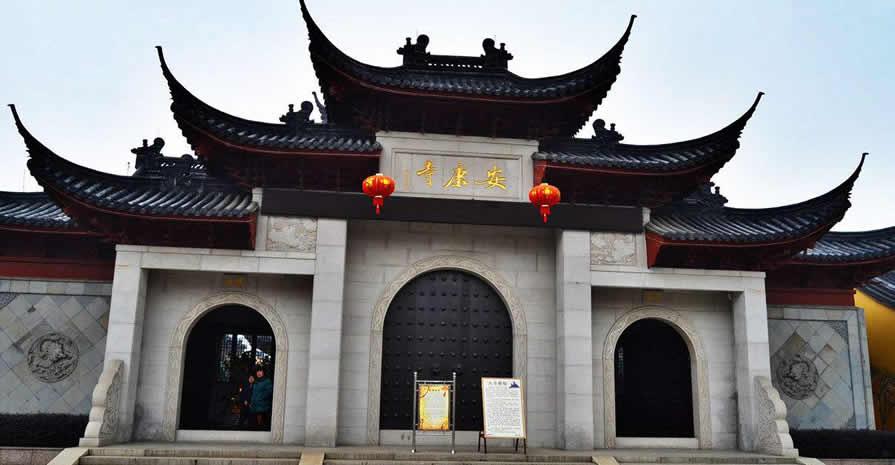 西安祠堂庙宇