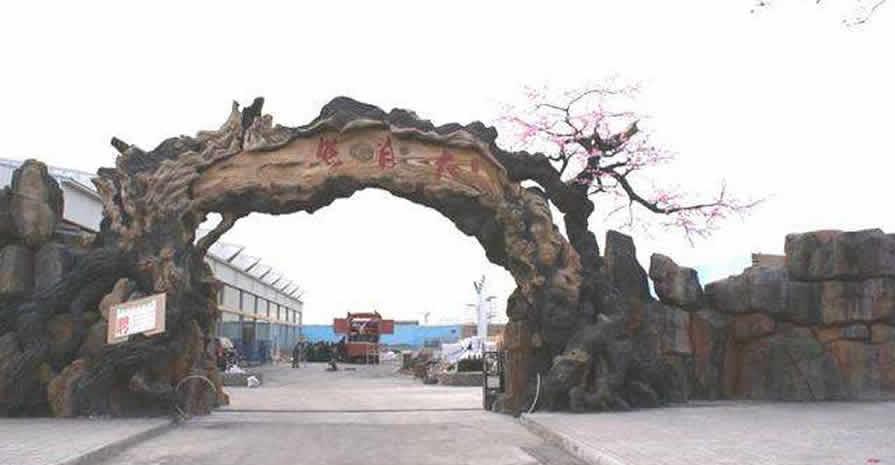 西安仿真假树