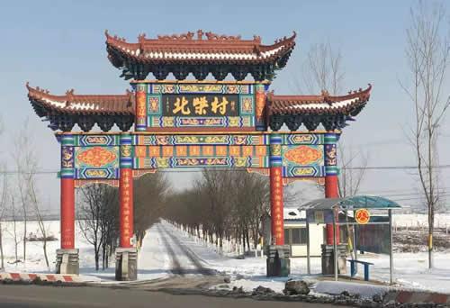 山西省临汾市北柴村仿木牌坊