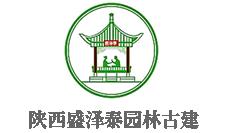 陕西古建工程