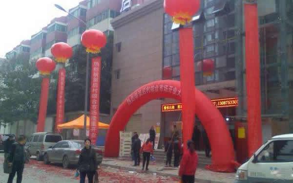 拱門、氣球、盤龍柱