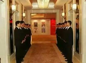 酒店及安保服务