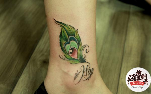 哪里能学纹身
