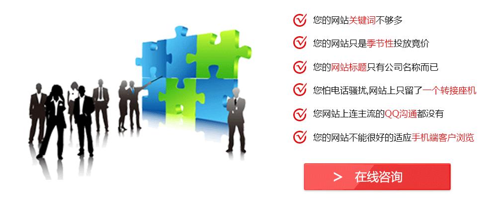 襄阳网站制作公司