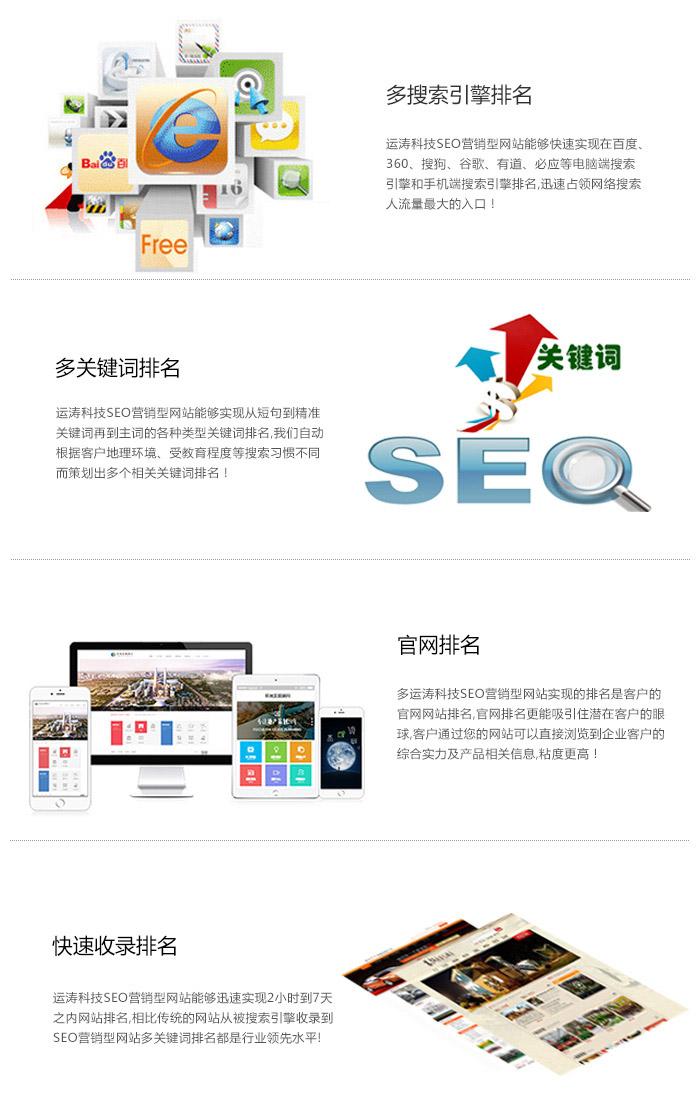 襄阳营销型网站设计公司
