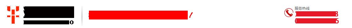 湖北运涛信息科技有限公司_Logo