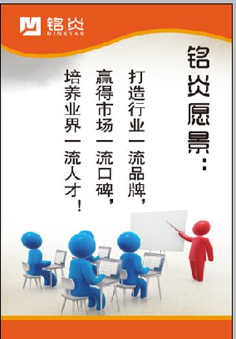 长沙SEO优化排名