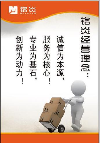 长沙SEO优化公司