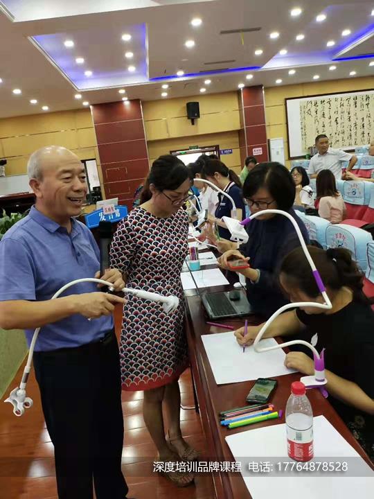《思維導圖與初中教學實踐融合》首席導師呂維智重慶培訓班學習體會