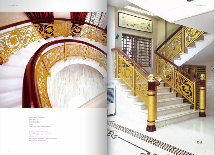 广州铜楼梯扶手/护栏