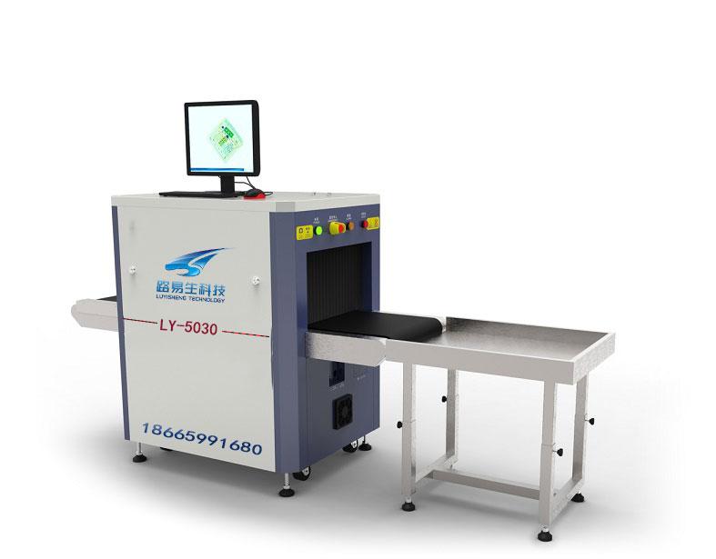 会展商场专用5030C多能量安检机