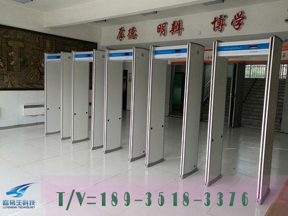考场专用安检门