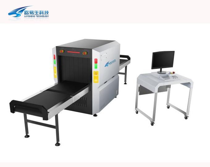 新款6550智能型X光安检机