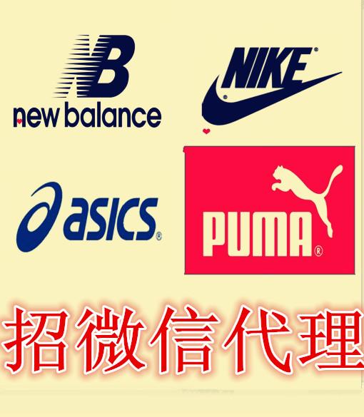 耐克阿迪logo-莆田市鼎升网有限公司 嘻嘻哈哈分类信息
