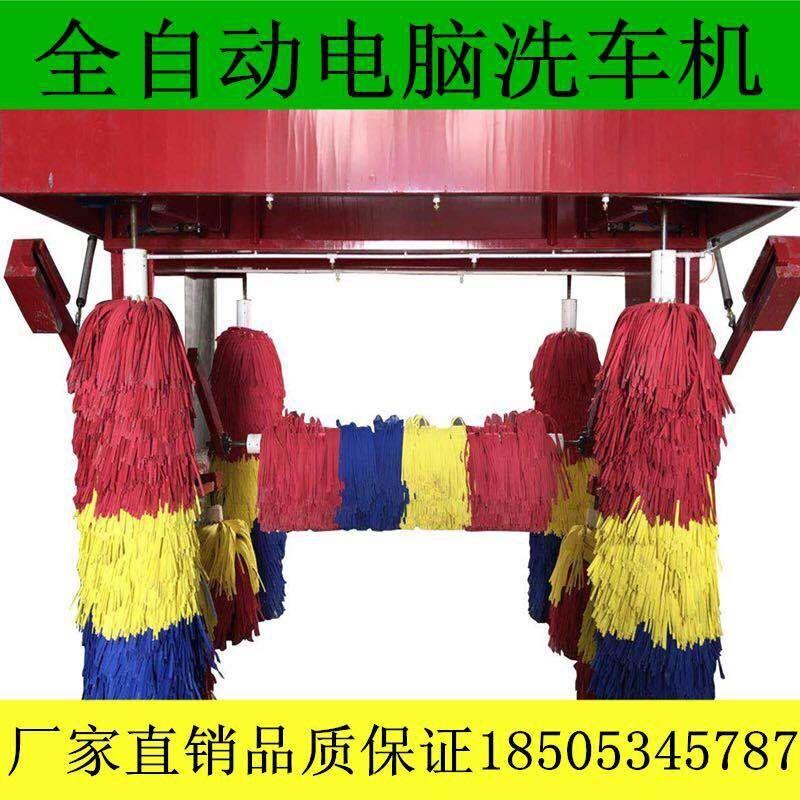 全自动洗车机智能研发的设计与传统洗车方式的对比区别