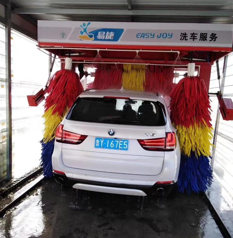 清洗您最爱的全自动洗车机