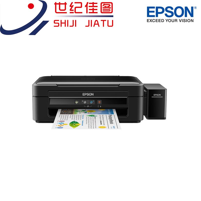 西安爱普生Epson墨仓式L810高品质低成本六色照片墨仓式喷墨 液晶屏一体打印机租赁