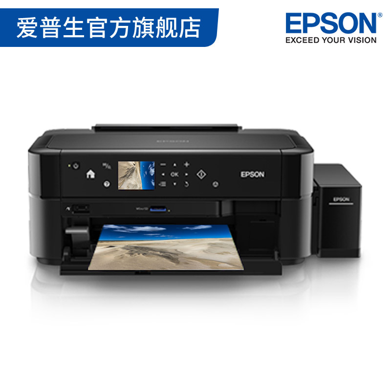爱普生EpsonL810打印机租赁