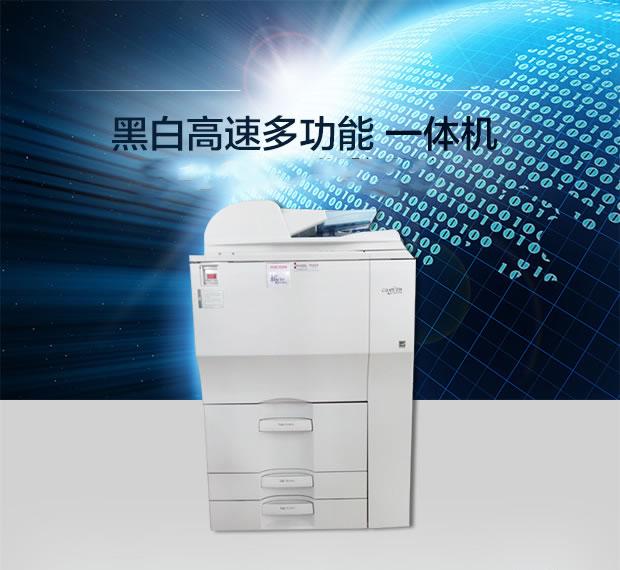 西安理光a3高速激光打印复印彩色扫描一体机租赁