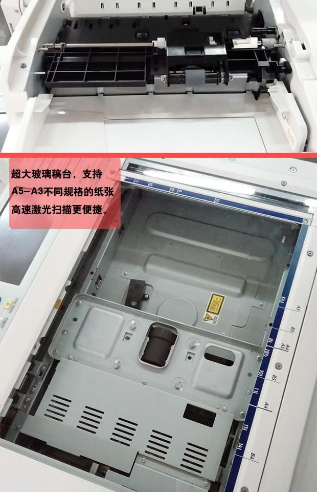 理光打印复印彩色扫描一体机租赁