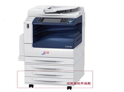 施乐C3375彩色复合机A3复印机打印激光一体机