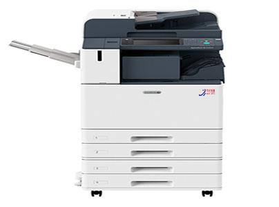 施乐C4471彩色复合机A3复印机打印激光一体机
