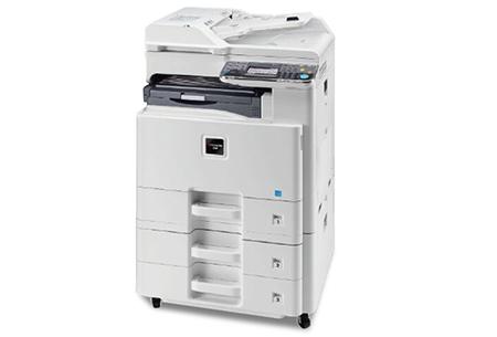 京瓷M4028idn多功能A3黑白复印机