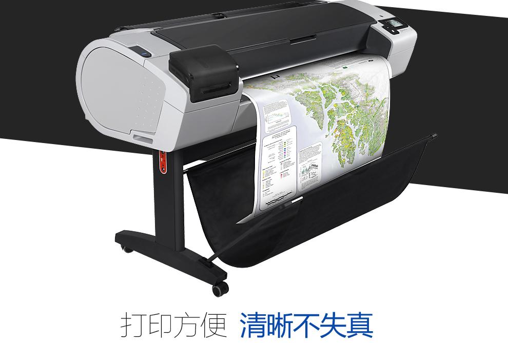 惠普T 795绘图仪