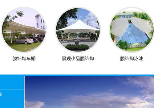 宇琦膜结构宁夏分站加入铭赞百度营销推广服务两年