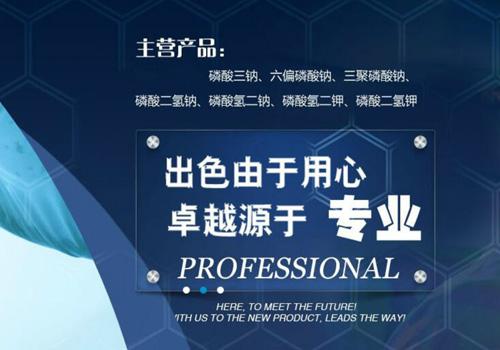 鑫胜化工加入铭赞百度建站优化推广服务三年