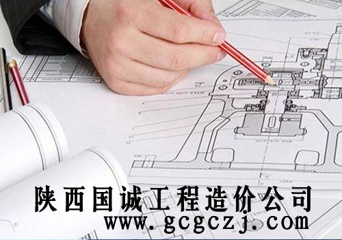 国诚工程造价咨询公司和铭赞合作独立站建设推广服务一年