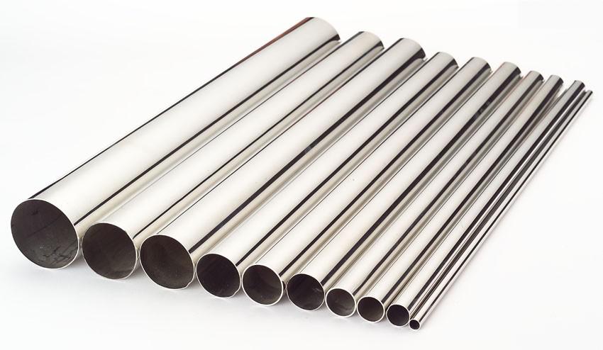 宜興最好的201不銹鋼管供應商【健豪】淺析ERW直縫高頻電阻焊管